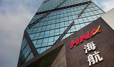 长安银行股权再遭海航系甩卖 一年多前交易尚未获准过户