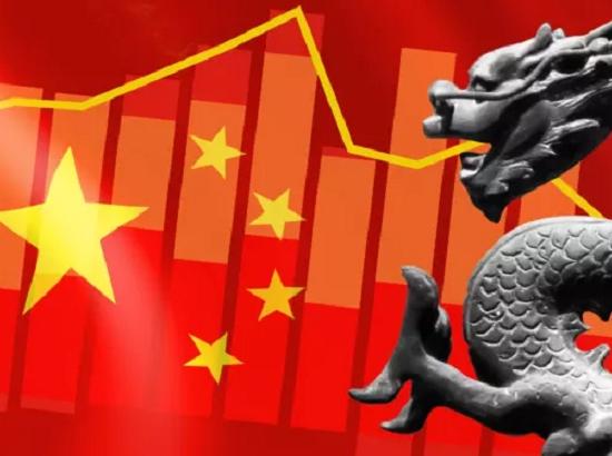 看中国经济   有这样三个维度