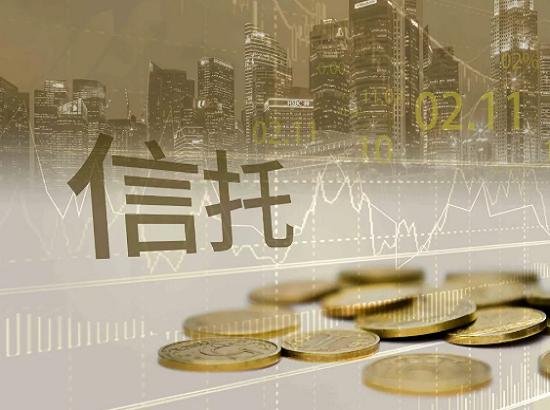 快讯:中铁八局将所持四川信托0.4194%股权全部转让