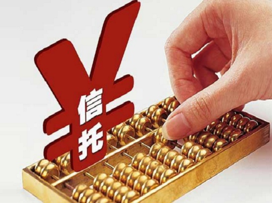 """信托收益步入 """"7""""时代   优质产品""""一票难求"""""""