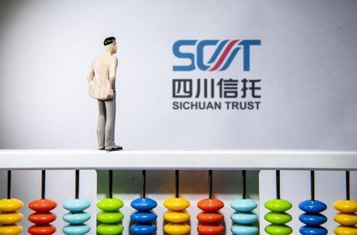 252亿TOT项目存在违规如何兑付?四川信托:卖楼是第一步