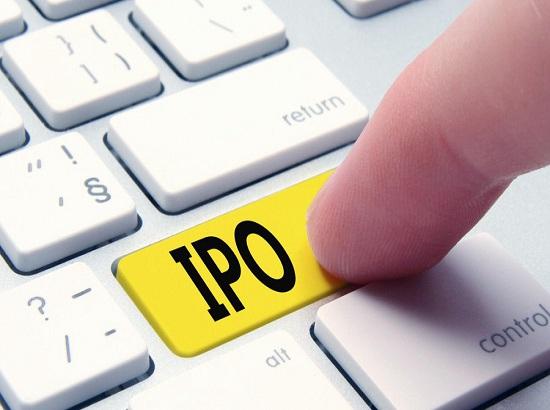 【快报】又一独角兽准备上市  传平安集团旗下陆金所最早年内赴美IPO