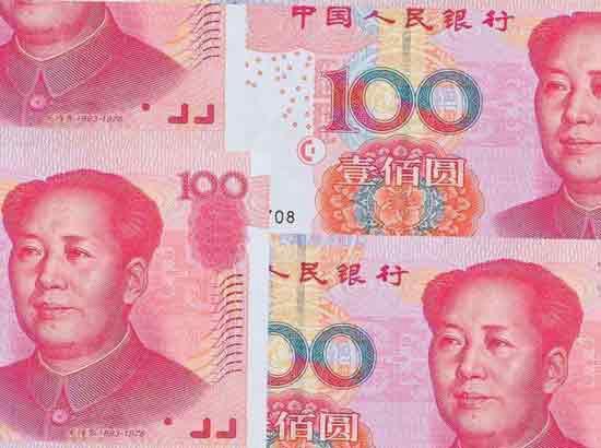人民币升至全球支付第五大货币