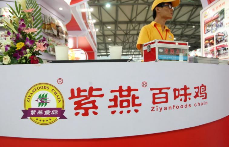 A股或再迎卤味企业,4000家门店的紫燕百味鸡能否追赶绝味?