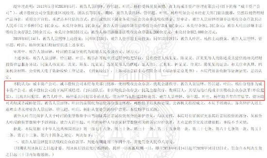 """5000人""""踩雷""""  超10亿元""""血本无归""""!"""