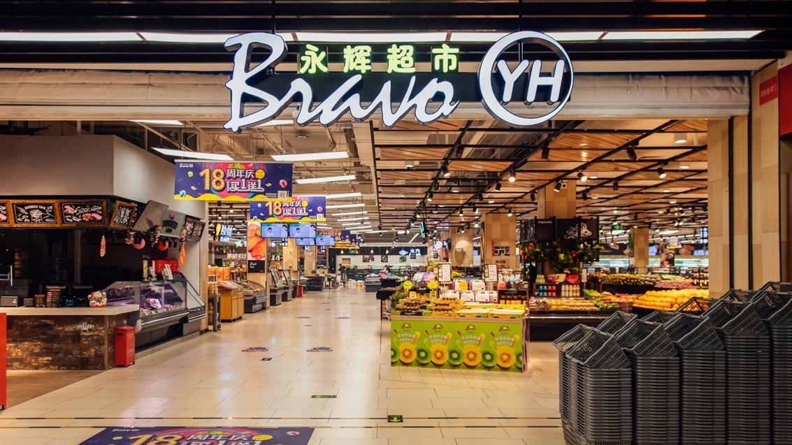 """再次""""牵手""""云创、打造mini生鲜店,永辉超市加速线上下结合"""