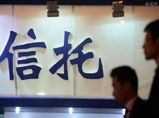 四川信托8月兑付项目明细:一共12个