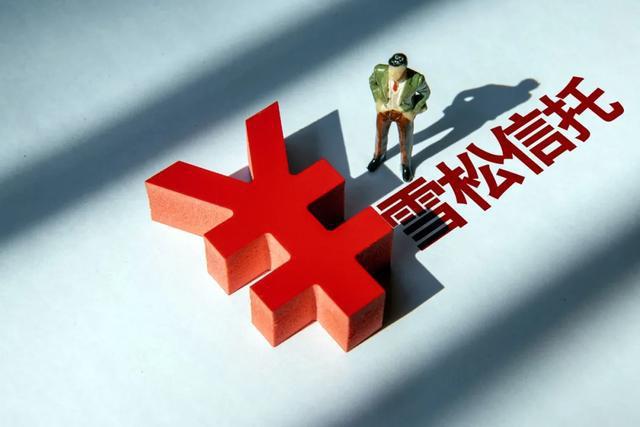 """雪松""""迷雾""""后续:""""长青""""系唯一合作方文心保理关联股东涉非法集资,实控人意外身亡"""