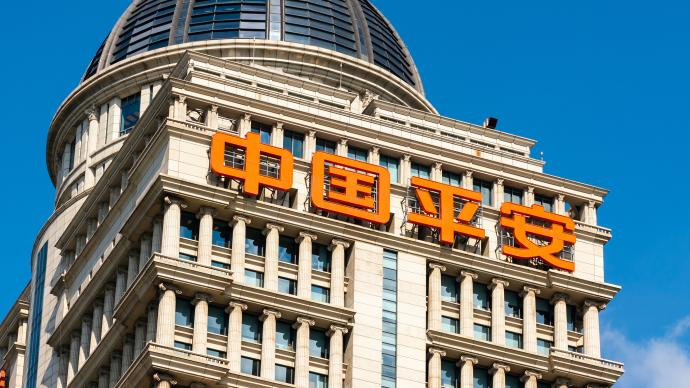 平安耗资3亿港元补仓汇丰控股再度成为第一大股东,持股8%