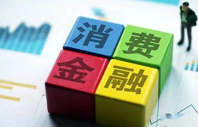 信托公司参与消费金融的五大业务模式