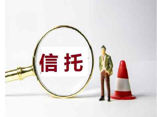 数据信托的功能与制度建构
