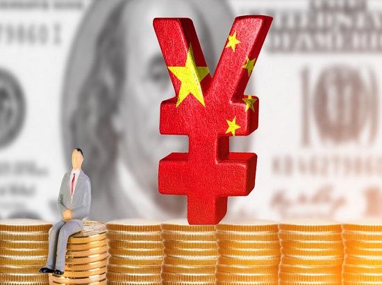 外汇局:人民币汇率阶段性升值对国际收支的影响在正常范围内