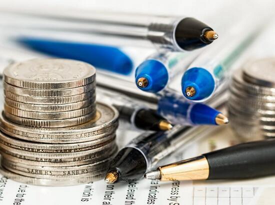18.29万亿! 2020年财政收入降3.9%