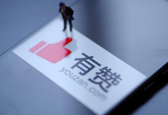 中国有赞将私有化,申请有赞科技以介绍方式在联交所主板上市