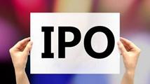 年内IPO被否企业增至4家 背后折射了怎样的监管逻辑?