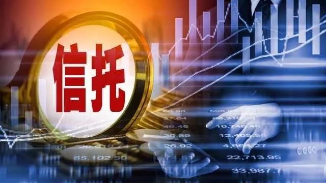 """信托发行迎""""倒春寒"""" 2月不足1300亿"""