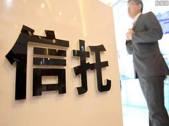 中铁信托因财产纠纷,起诉无锡产业发展集团