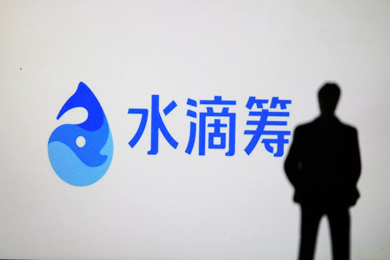 水滴即将IPO?资本市场将重估价值,或成百亿美元营收巨头