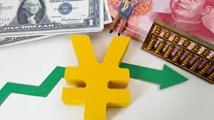 加快建设人民币汇率衍生品市场 推出人民币汇率期货