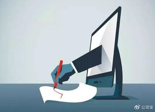 《网络交易监督管理办法》今年5月1日起施行