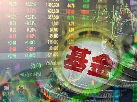 国家大基金一期减持1亿股中芯国际!套现近26亿港元