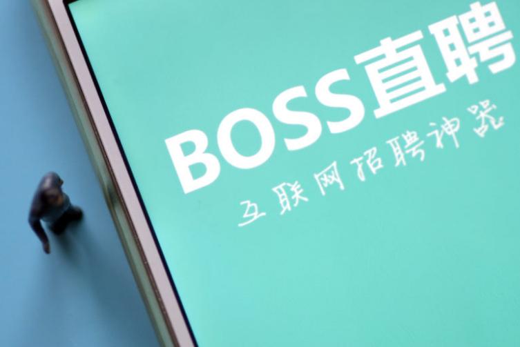 BOSS直聘赴美IPO:直聘模式如何讲好盈利故事?