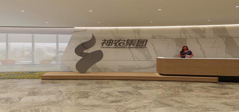 神农集团今日成功登陆A股 产业链一体化实现稳步发展
