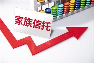 门槛降至40万元 普惠家庭信托引热议