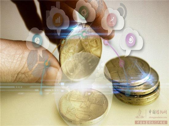 央行约谈六家机构 要求全面排查虚拟币资金账户