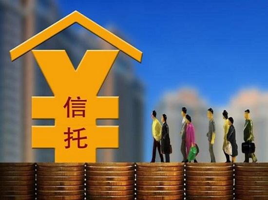 近八成信托公司压缩房地产业务规模 同比减少逾3000亿!
