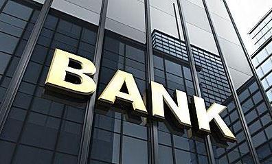 一季度银行业消费投诉环比增长2.9% 招商银行投诉量居前
