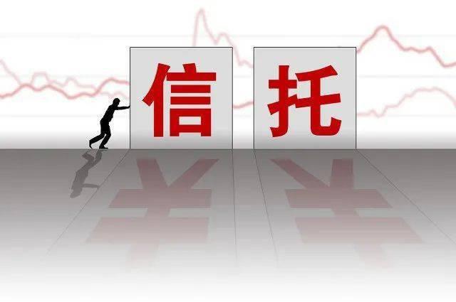信托公司高管 纵论行业创新发展机遇与挑战