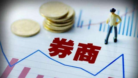 多路资金加仓券商H股 业绩向好能否挽救低估值?