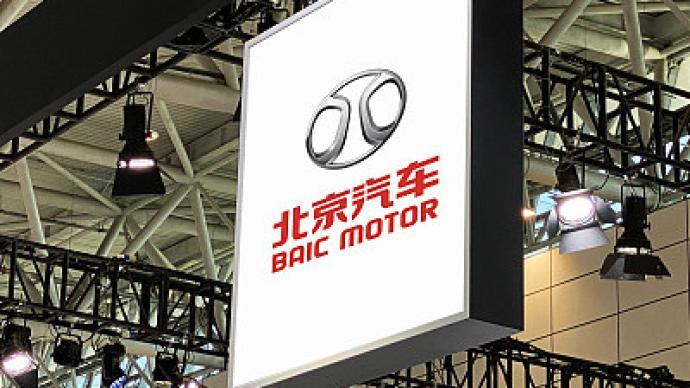 北京汽车拟回归A股上市 自主品牌业务亟待提振