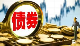 年内公司债发行规模达1.77万亿 专家预计三季度将迎公司债发行高峰