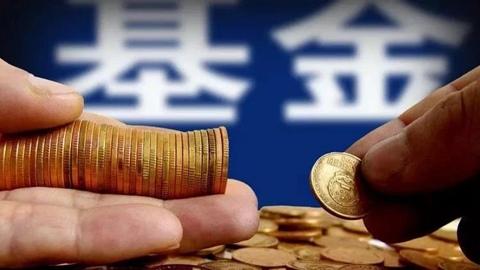 货币政策松紧搭配回归常态 全球央行终将殊途同归