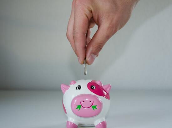 上半年银行理财产品收益率走低 净值型产品占比显著上升