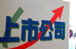 复牌一字涨停!净资产不到2亿的安信信托重组大幕拉开,获上海国资注资90亿