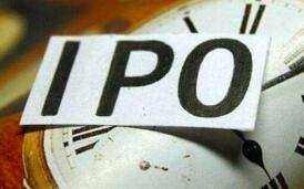 中国电信IPO获批,募资540多亿,影响有多大?