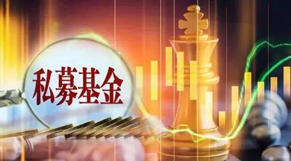 """百亿私募2个月""""速成""""创纪录,上海明汯等3家百亿私募却因网下报价违规收监管函!"""