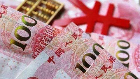 解读货币信贷座谈会:衔接好今明两年信贷工作 明年一季度新增信贷或创新高