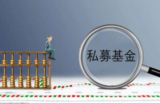 又一外资私募巨头来了!锐联景淳进军中国市场