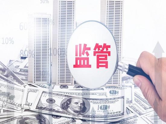 大汉资产私募违规被责令改正 投资者适当性管理不到位