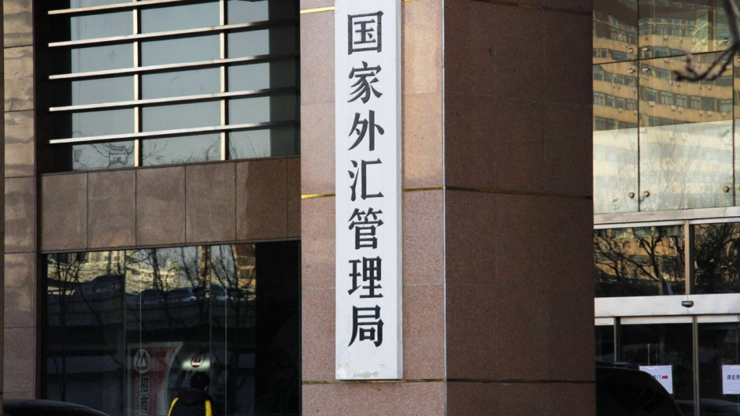 中国拟资本项下高水平开放 支持PE跨境投资