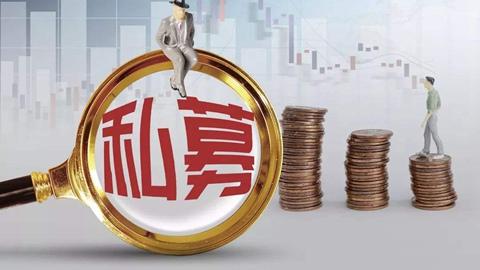 百亿元私募榜单刷新 年内最高收益突破42%