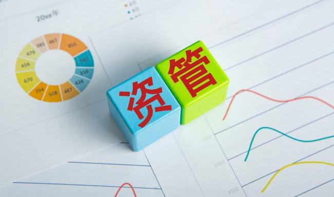 中国资管业风雨十年路:下一个新时代已经开启