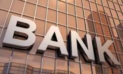 19家国内系统重要性银行公布,交通银行掉队五大行阵营