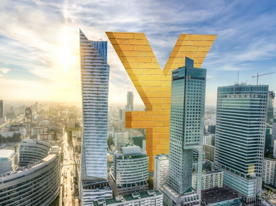 西南迎来重磅规划,涉及44地,9600万人受益!更要建西部金融中心