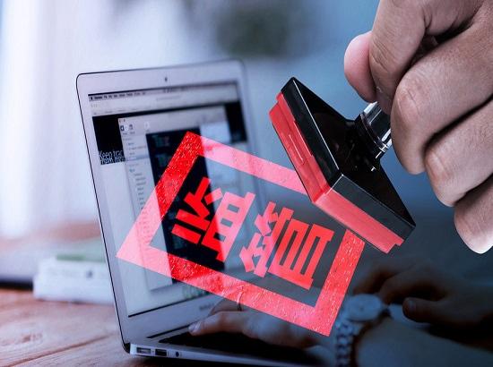 整治佣金畸高、捆绑销售 意外伤害保险进入严监管时代